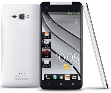 HTC-Butterfly-S-White
