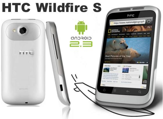 Htc-wildfire-s-white