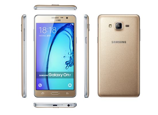 Samsung-Galaxy-on7Pro