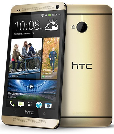 htc-one-gold7