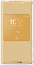 sony-SCR42-Gold-color