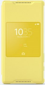 sony-scr44-yellow-Z5cover